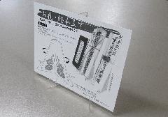 ○お札・おつとめ経本立て・色紙立て 無地