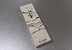 ◎煙の少ないお線香 パール宝 バラ詰 30g入 【薫寿堂】