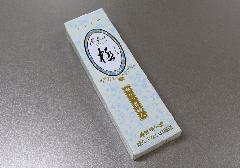 ■煙の少ないお線香 エレガント極 カトレア バラ詰 20g入 【奥野晴明堂】