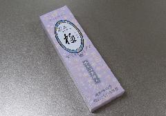 ◆煙の少ないお線香 エレガント極 ローズマリー バラ詰 20g入 【奥野晴明堂】