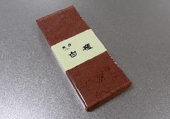 ☆有煙線香 風韻白檀 約18g入 【みのり苑】