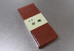 ■有煙線香 風韻白檀 約45g入 【みのり苑】