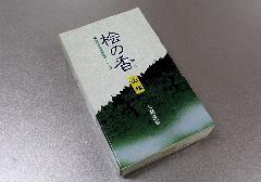 ■煙の少ないお線香 桧の香 山林 大バラ 【大発】