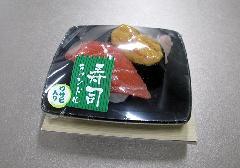 ■寿司キャンドルC ウニ・大トロ サビ入 故人の好物ローソク 【カメヤマ】