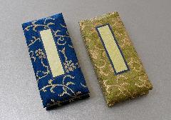 ◆錦金襴 鳥の子過去帳 3.5寸日付入 緑箱 碧光・金紗