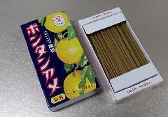 □ボンタンアメ  ミニ寸線香 【カメヤマ】
