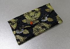 □念珠袋 西陣織 龍 黒金