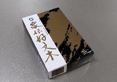 ■家伝好文木 短寸平型バラ 【梅栄堂】