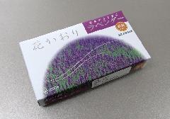 ◎煙の少ないお線香 花かおり ラベンダー 約220本入 【薫寿堂】
