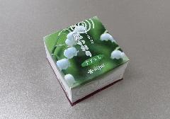 ■煙の少ないお香 花かおり うずまき すずらん 【薫寿堂】