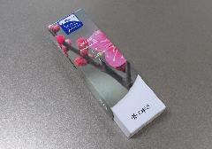 ★煙の少ないお線香 花かおりスリム うめ