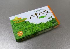 ■煙の少ないお線香 八十八夜 220本入 【薫寿堂】