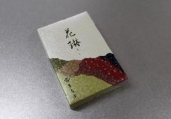 ■花琳 大バラ 【薫寿堂】