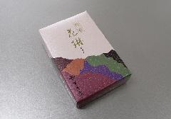 ■特選 花琳 大バラ 約150g 【薫寿堂】