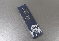 □煙の少ないお線香 淡麗香樹林 お試し用約10g 【玉初堂】