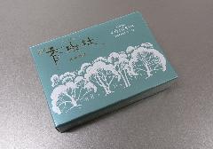■煙の少ないお線香 清澄香樹林 大バラ 【玉初堂】