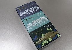 ●香樹林大バラ3箱詰合せ 清澄香樹林・淡麗香樹林・沈香香樹林 紙箱入 【玉初堂】