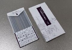 ○ご家庭用高級線香 7種14本入 【玉初堂】