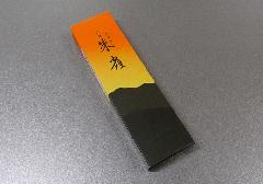 ☆有煙線香 白檀朱雀 お試し用約10g詰 【玉初堂】