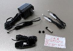 ■お仏壇電装セット Newともしび 手元スイッチ付