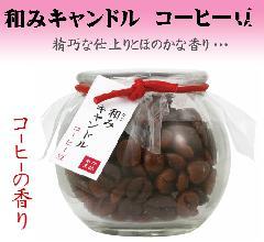 ◇和みキャンドル コーヒー豆 故人の好物ローソク 【カメヤマ】