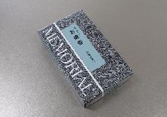 ●煙の少ないお焼香 メモリアル 白檀の香り 125g入