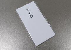 □金封・不祝儀袋 紙幣型 御車料 10枚入