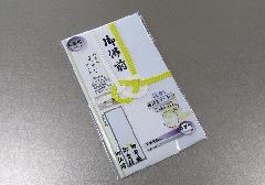 □金封・不祝儀袋 東京折黄白 内袋・短冊3枚(御佛前・御香料・御布施)・お名前まっすぐシート付