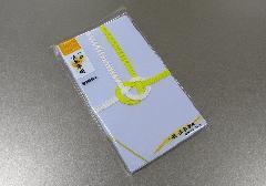 □金封・不祝儀袋 大阪折黄白 三枚入