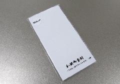○金封・不祝儀袋 万円型袋 白 10枚入