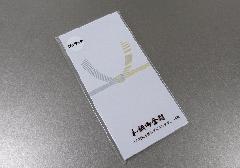 □金封・不祝儀袋 万型 黄水引 10枚入