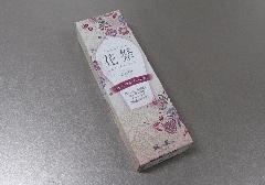 ★煙の少ないお線香 花祭 シャイン 約50g