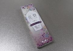 □煙の少ないお線香 花祭 エクセレント 約40g 【日本香堂】
