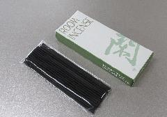 ◆煙の少ないお線香 ルームインセンス 閑(10g)