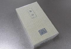 ●焼香用お香 旭印 500g入 【大発】