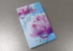 ★煙の少ないお線香 花風 連花