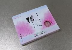 ★櫻人 56本入 桜葉エキス配合 櫻の香りのローソク