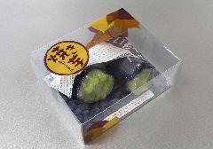 ★焼き芋キャンドル 故人の好物ローソク