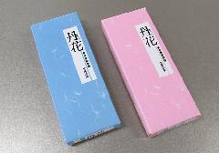 ■香水線香 梅丹花・紫丹花 35g 【大発】