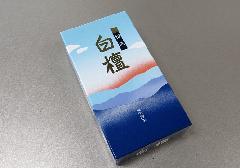 ■有煙線香 福運白檀 SW-1 約120g入 【大発】