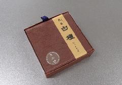 ★有煙線香 風韻白檀 ミニ寸 20g入 【みのり苑】
