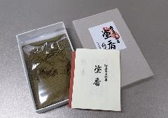 ★塗香 極品 20g箱入