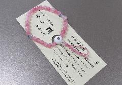 ○十二支お守り本尊 腕輪念玉 PCハリ紅水晶 丑(虚空蔵菩薩)