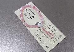 ○十二支お守り本尊 腕輪念玉 PCハリ紅水晶 卯(文殊菩薩)