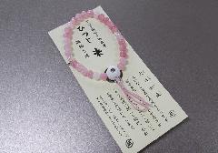□十二支お守り本尊 腕輪念玉 PCハリ紅水晶 未(大日如来)