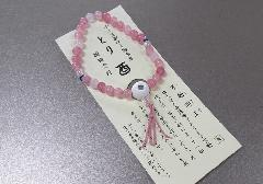 ○十二支お守り本尊 腕輪念玉 PCハリ紅水晶 酉(不動明王)