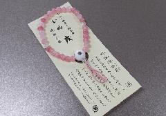 □十二支お守り本尊 腕輪念玉 PCハリ紅水晶 戌(阿弥陀如来)