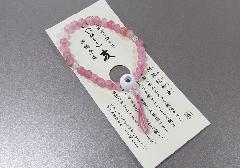 □十二支お守り本尊 腕輪念玉 PCハリ紅水晶 亥(阿弥陀如来)