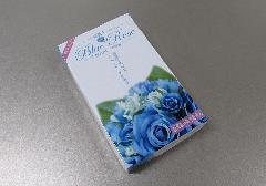 ■煙の少ないお線香 綺麗香 ブルーローズ 120g 紀州備長炭木酢液入 【梅薫堂】