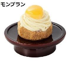 ■お供え洋菓子 モンブラン